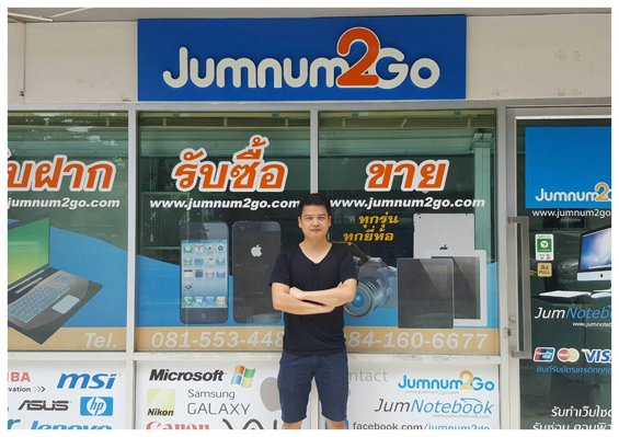 Mr.x at Jumnum2go shop Picture